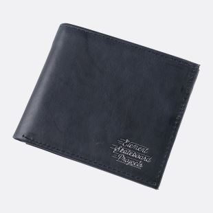 Dogma Wallet Flint Black